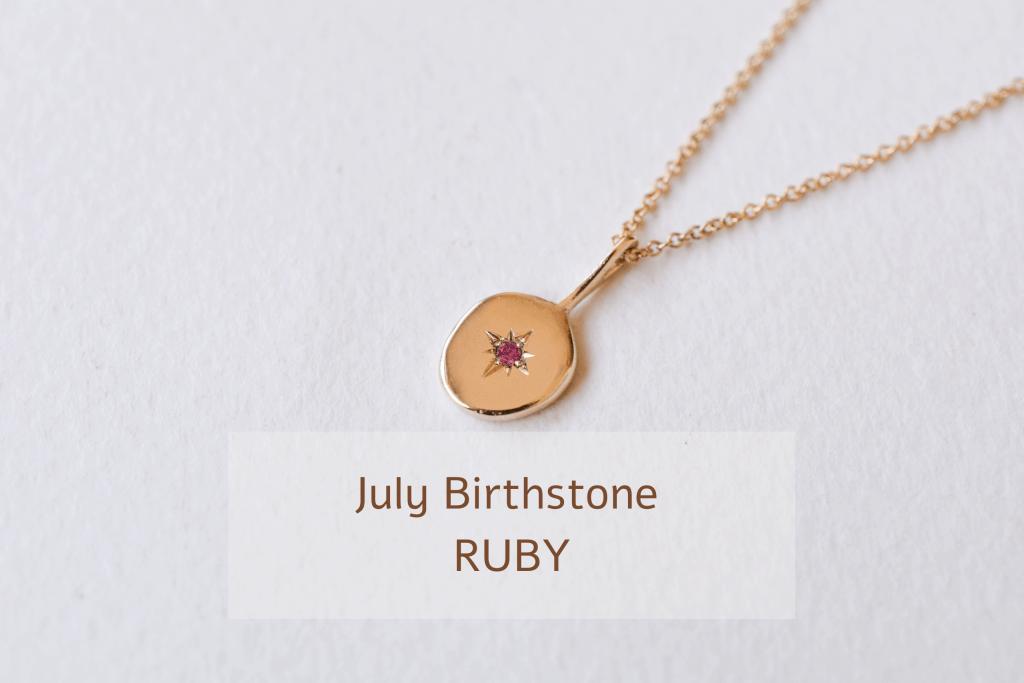 Ruby July Birthstone